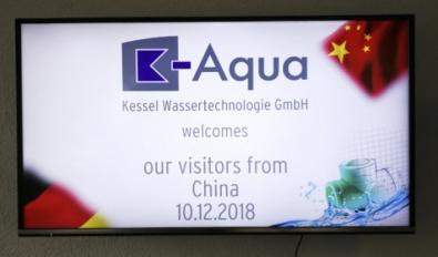 德国贝肯中国合作伙伴赴德国工厂考察